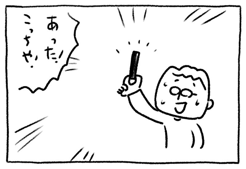 278F869B-6934-4309-9991-8FB45D59F8AB