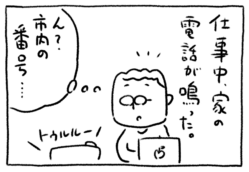 4789214B-43F2-46F2-814D-E2D07166CA70