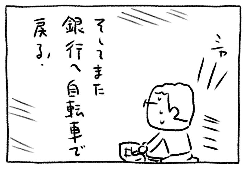 4AE84CDC-9ADF-4C16-92E0-D8DC4B64948F