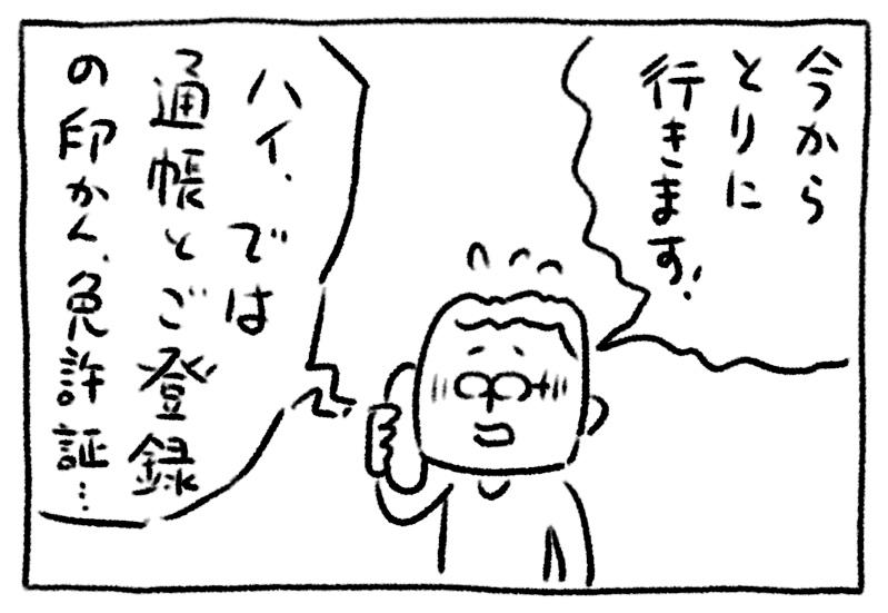 6595E4AD-72F4-4E12-B15B-3F3B685C57E6