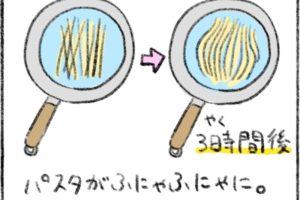 663EC8AB-9BC9-4D6D-BF09-5F846D6273CC