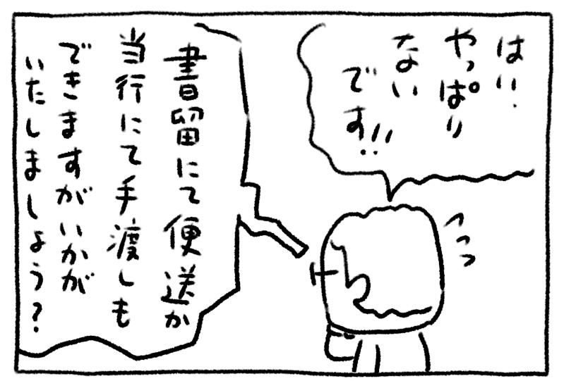 7270A0D4-07E2-480F-A015-324388B1B6D0