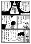 72dpi_01