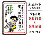 8ED3A5F3-7FE5-4E6B-ACEF-2C1836A9308B