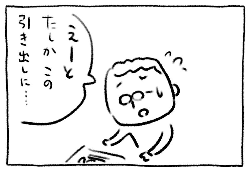 974449AE-3E44-48E5-92F8-4D8351461E1C