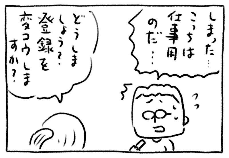 D13B83AC-B500-4B47-9661-730566E93C96