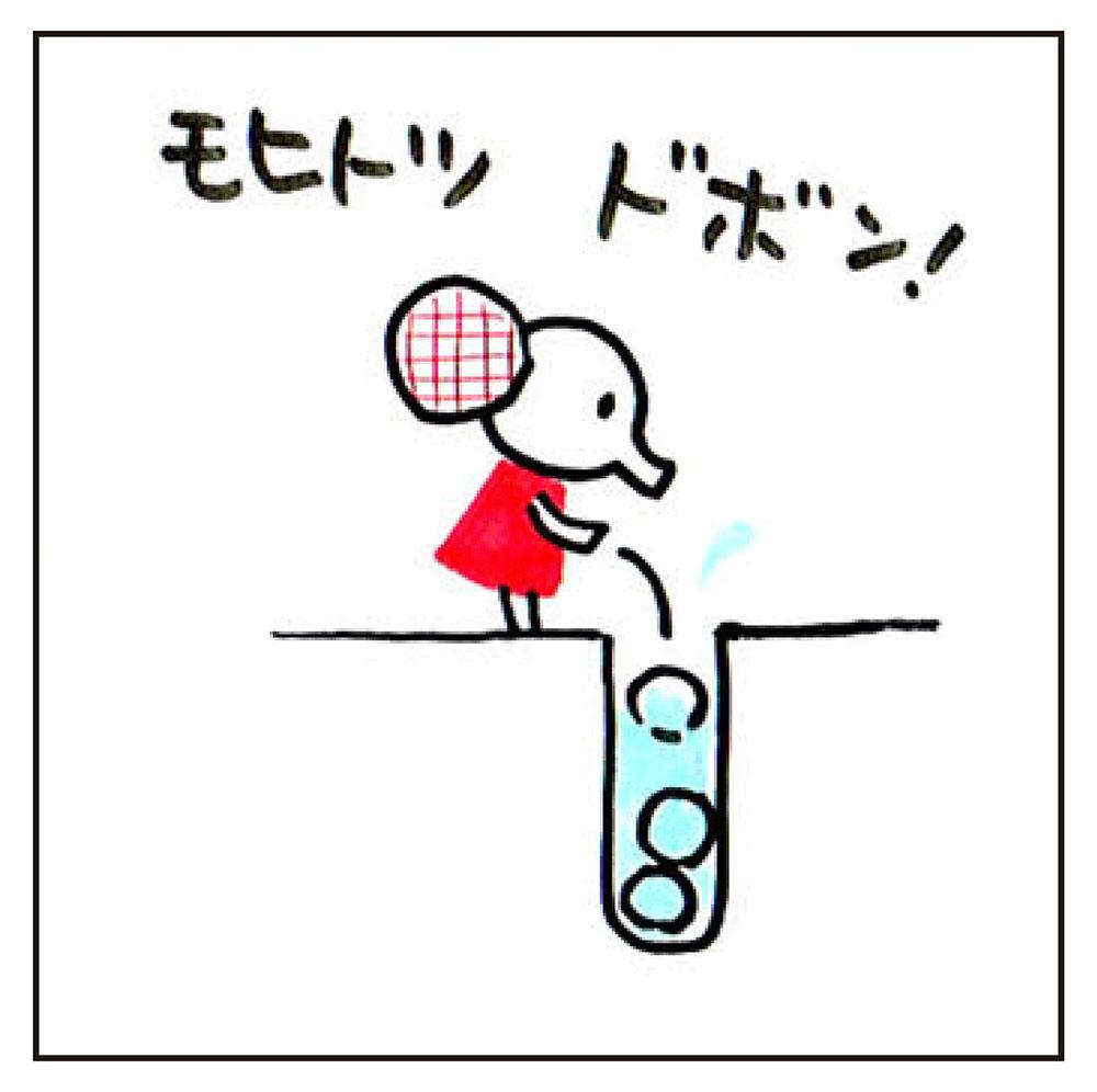 ehon-07