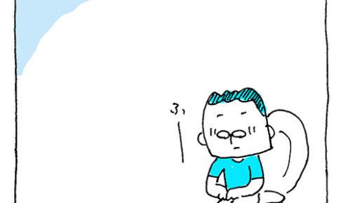 gojitsu1