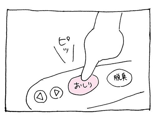 gojitsu2