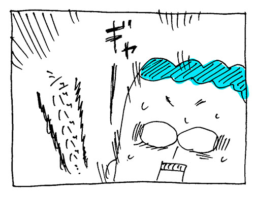 gojitsu3