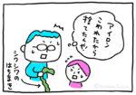 hachimaki1