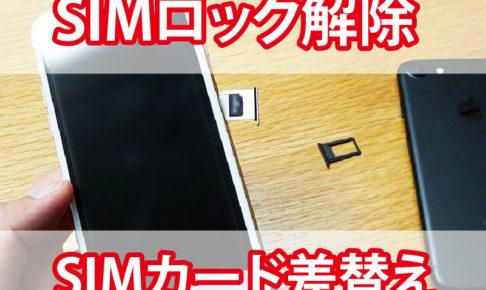 iphone21