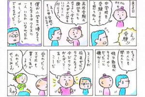 jyuken01