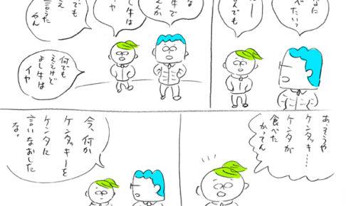 kaiwa72