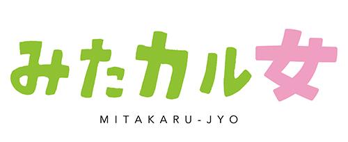 karujyo