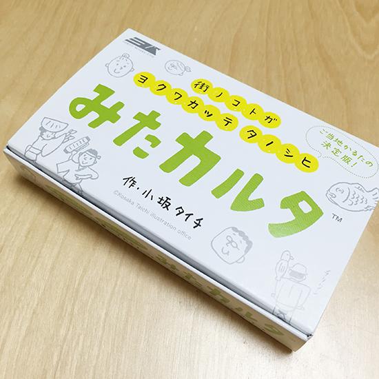 karuta_main