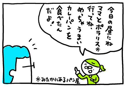 link-01