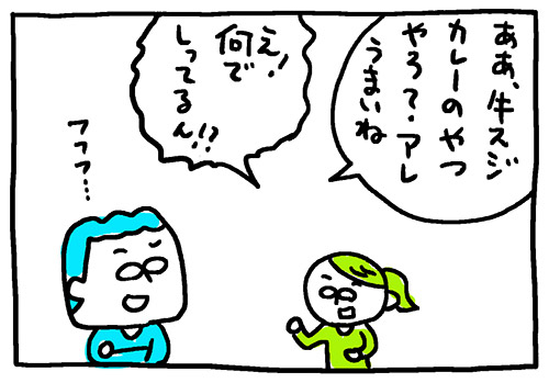 link-02