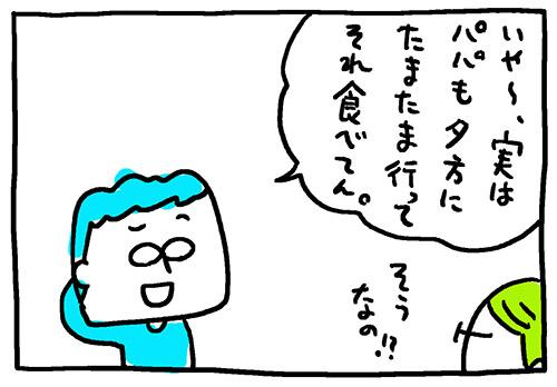 link-03