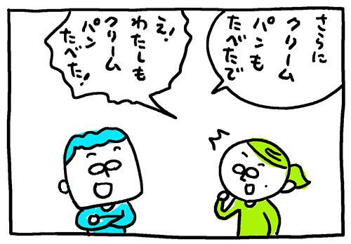 link-04