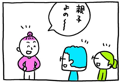 link-05