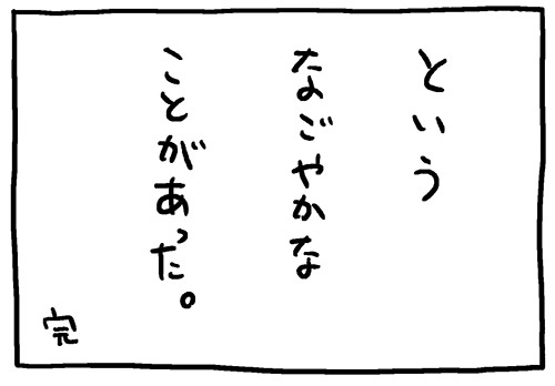 link-07