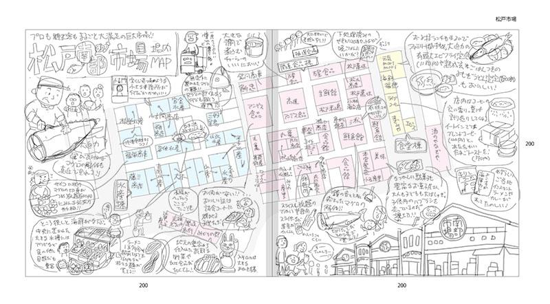 柏松戸MAPサイズ