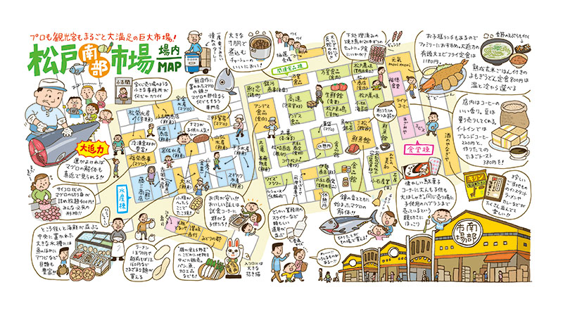 MAP_松戸市場2