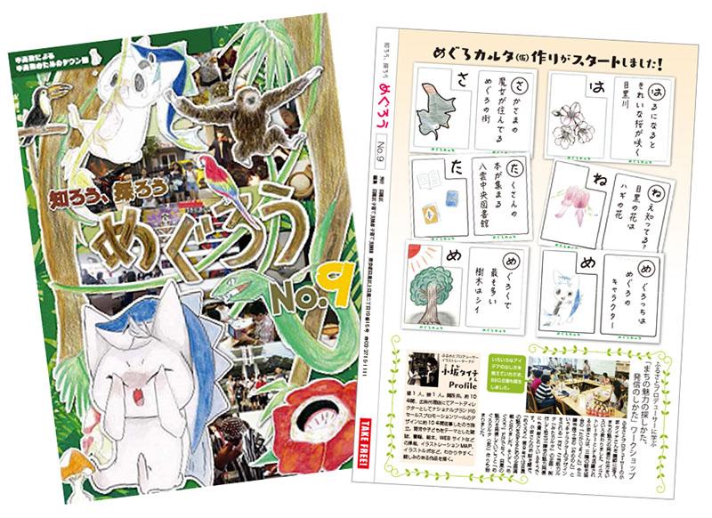 p01_32_表紙.indd