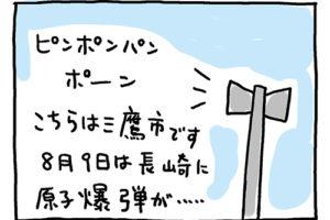 mokutou-01