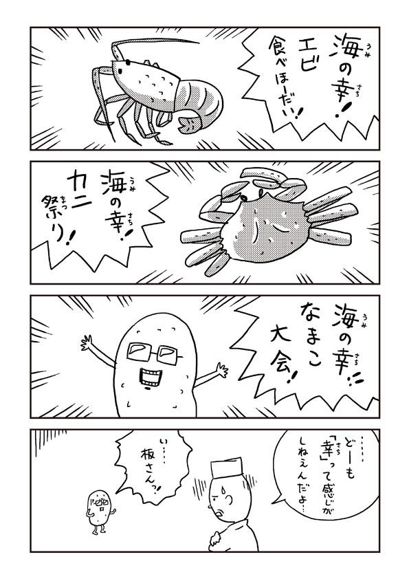 nama001