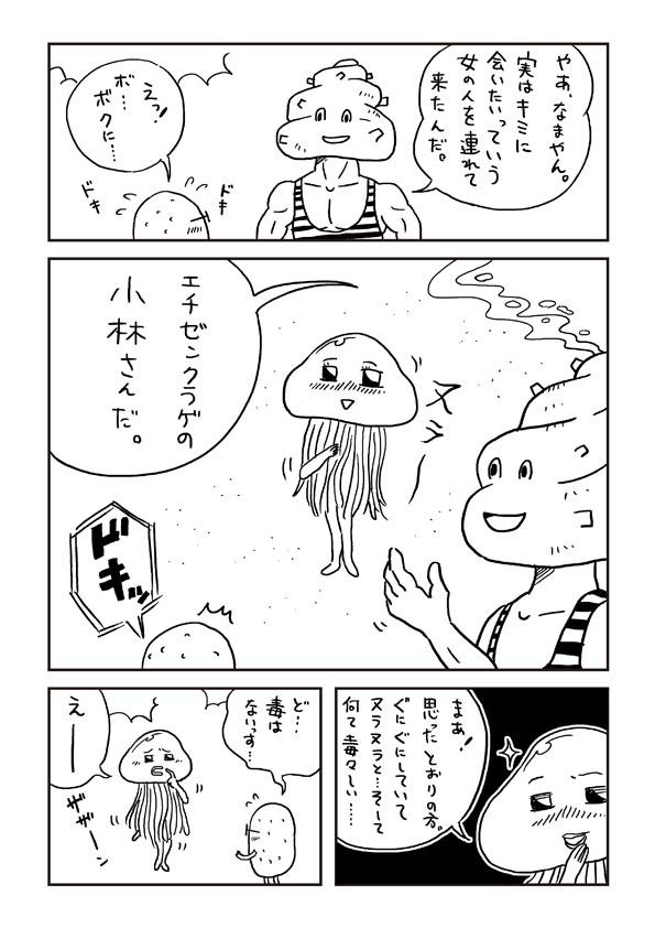 nama002