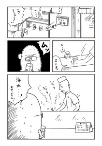 nama011