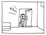 nodamanga-01