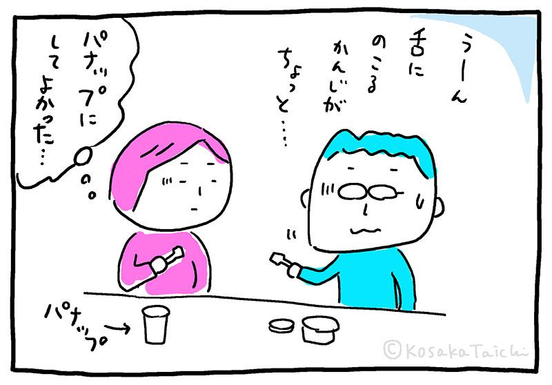 oku_1