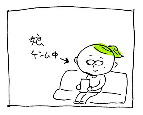 oosouji-02
