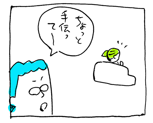 oosouji-03