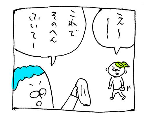 oosouji-04