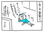 osechi-01
