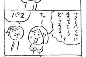 sakurai01