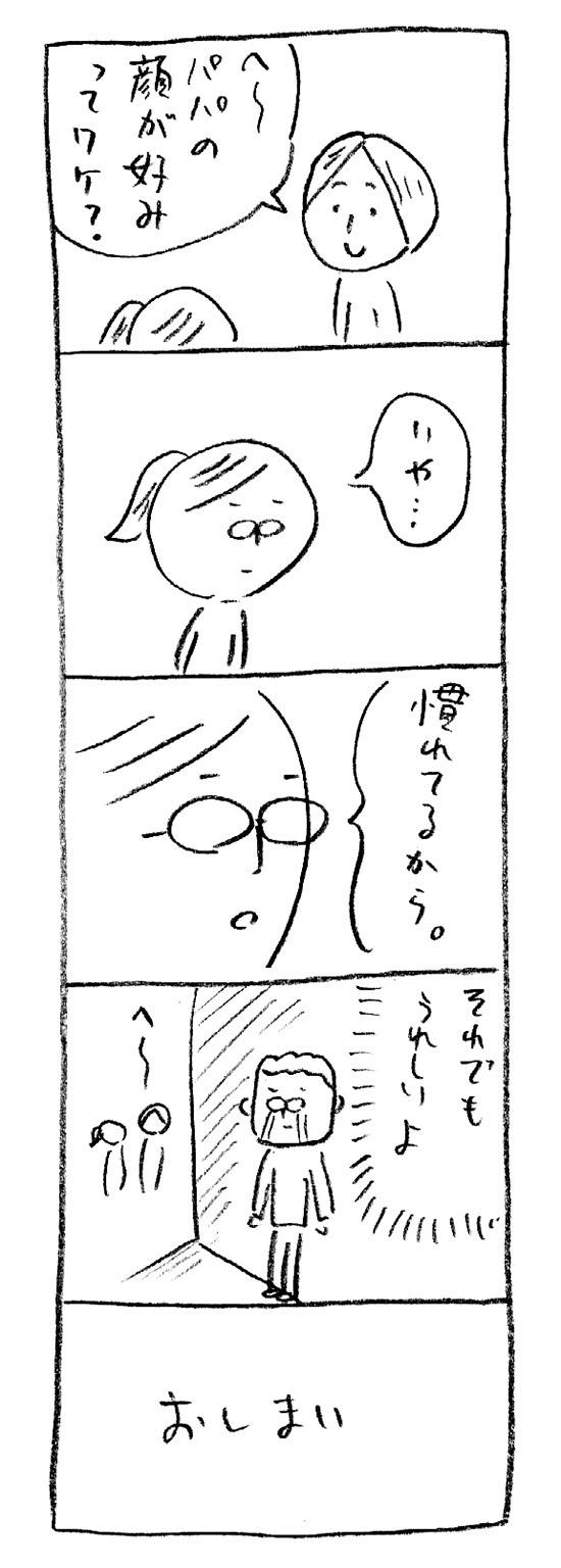 sakurai02