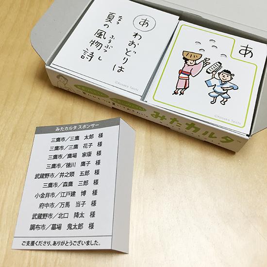 shikiri02