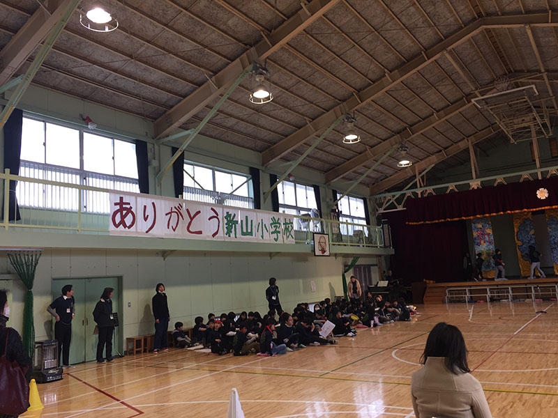 shinyama10