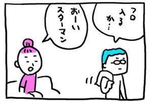 starman-01