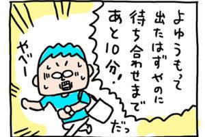 tokei-01