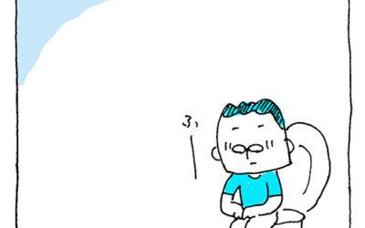 【闘痔の記録】番外編