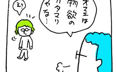 【娘】中臣鎌足