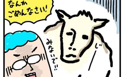 【ルポ】みたかドラム缶横丁(1)