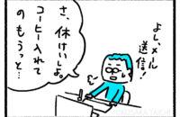 あるあるーぷ