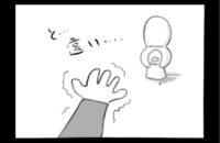 【腰痛マンガ】絶望地獄 第2話